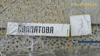 видео Работа в Мирном, вакансии Мирного, поиск работы в Мирном