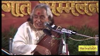 Pt. Chhanu Lal Mishra Part4 Bhajan | 137th HR 2012 |
