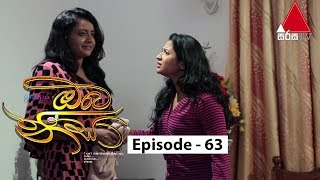 Oba Nisa - Episode 63 | 17th May 2019 Thumbnail