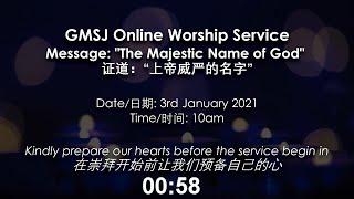 GMSJ Sunday Service 20210103
