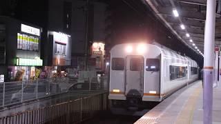 近鉄特急21000系UB02 定期検査出場回送