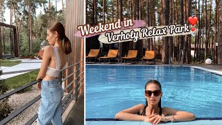 Готель VERHOLY RELAX PARK ♡ Наші враження!  Номер Comfort :) Романтичний вікенд на День Народження♡