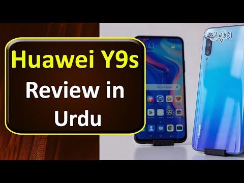 HUAWEI Y9s Review in Urdu - Side-Mounted Fingerprint, Auto selfie pop-up camera