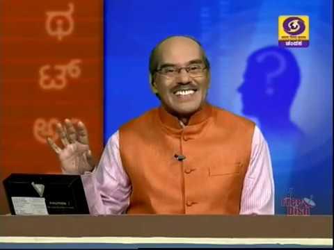 Thatt Anta Heli | Kannada Quiz Show | 16-04-2019 | DD Chandana