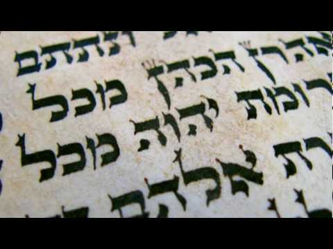 The Way of Yahweh (Part 1 of 5)