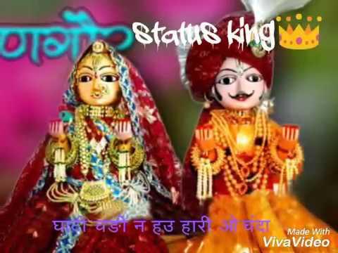 Ghati Chadi N Hau Hari O Chanda//घाटि चड़ी न हो हारी हो चंदा कैसे भरी लौ जमुना को//Gangour status