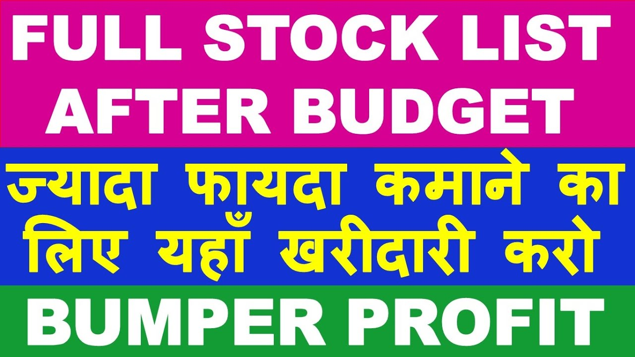 Download Full list of stocks to buy after Budget | latest share market news | best stocks to buy after budget