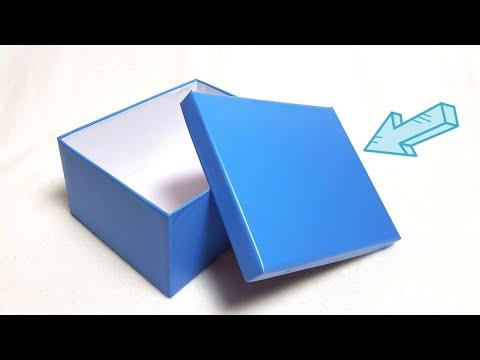 Как сделать квадратную коробку из картона своими руками схема с крышкой