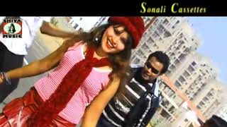 Khortha Video Song 2019 - Bagalwali Chouri Se Bhele Hamara Pyar