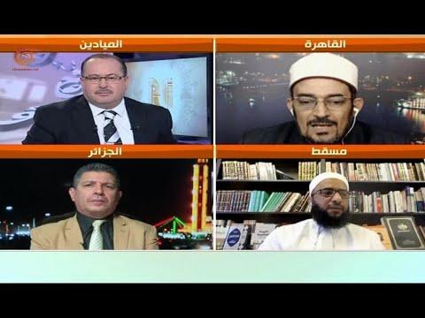 أ ل م | لصق الإرهاب بالإسلام | 2020-10-16