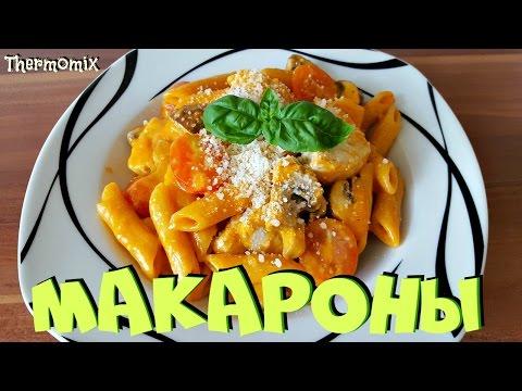 Спагетти с курицей и перчиком