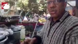 فيديو - عم حسن الحداد.. ''يبيع الفول والشعر للطلاب''