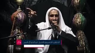 أقبل شمر فرحان يتشمت على حسين | الملا عبدالحي آل قمبر