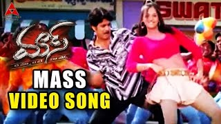 Gambar cover Mass Video Song || Mass Movie || Nagarjuna, Jyothika, Charmi