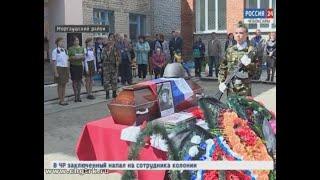 Пропавший без вести 76 лет назад  солдат  Тимофей Перков обрел покой в родной деревне Сергеевка Морг