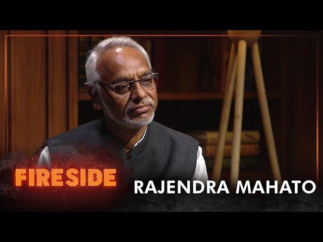 Rajendra Mahato (Leader, Democratic Socialist Party) - Fireside   20 September 2021