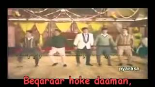 Baar Baar Din Ye Aaye karaoke Video Hindi SongConverted