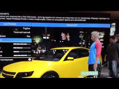 Как запустить GTA V online в Xbox 360