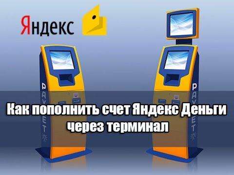 DeloBoss - Как пополнить Яндекс Деньги кошелек в Беларуси? (ДелоБосс - школа бизнес идей)