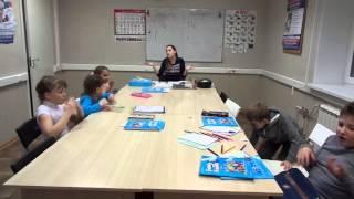Открытый урок 5 декабря английский язык дети 3-4 класс 1й год обучения