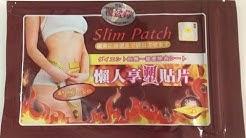 Пластыри для похудения Slim Patch – плоский животик