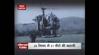 Question Hour: 21 Bravery Stories of Indians Army Officers