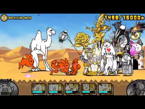 The Battle Cats! Galapagoth - Surviving Herd (ft. Super Galaxy Cosmo, Aphrodite, Kamukura)
