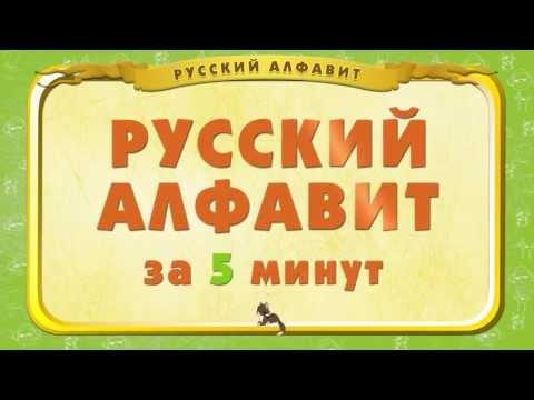 Интерактивный АЛФАВИТ Обучающая книжка для ДЕТЕЙ Учим Буквы Развивающее Видео KidsCorner