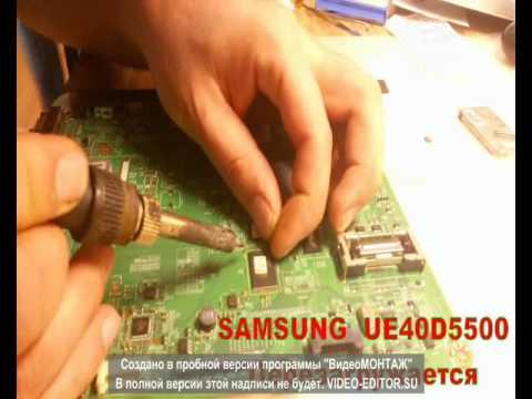 видео: Перезагружается Самсунг ue40d5500 Ремонт в Саратове