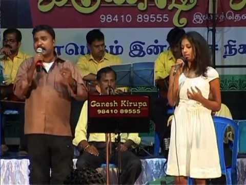 MUKESH Tamil Singer & VINAITHA SIVAKUMAR in GANESH KIRUPA Best Light Music Orchestra in Chennai