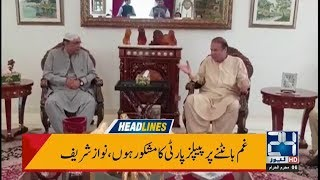 News Headlines | 9:00 PM | 16 Sep 2018 | 24 News HD