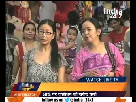Delhi become the new economic capital of India according to survey of Oxford Economics
