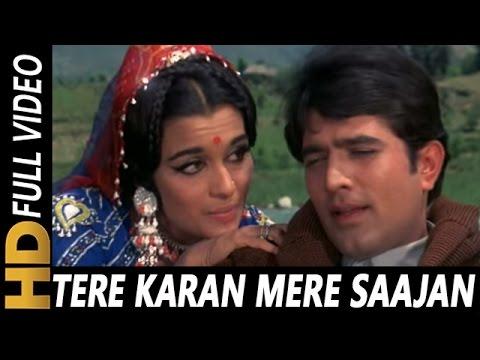 Tere Karan Mere Saajan | Lata Mangeshkar | Aan Milo Sajna 1970 Songs | Asha Parekh