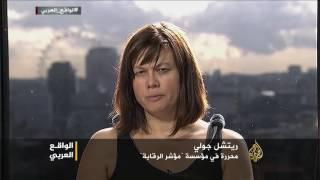 الواقع العربي- هل يحاكم نظام الأسد لقمعه الصحفيين؟