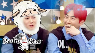 Suho Said that EXO is Doing Very Well, But He is Being Overlooked in SM [Radio Star Ep 646]