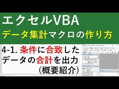 vba ダウンロード 方法