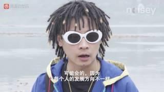 中國城市說唱(饒舌)發展故事 ~方言崛起,價值共構