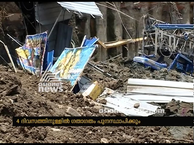 Deep piling : Under-construction building collapses in Kochi