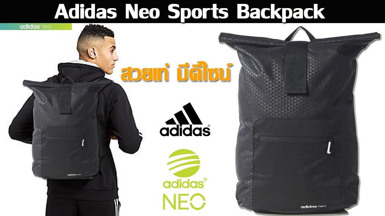 44336fdf6 Adidas 3d Mesh Roll Top Backpack- Fenix Toulouse Handball
