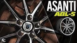 ASANTI ABL-5 ALTAIR, 20X8.5