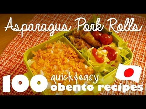 asparagus-pork-rolls-recipe-(ep.8-/-100-quick-&-easy-bento-/-lunch-box-ideas)