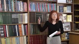 """Библиотека №7. Библиотечный урок """"Путешествие в Народную Русь"""""""