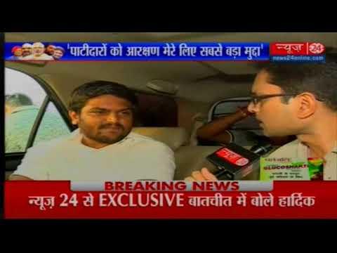 Hardik Patel's Exclusive Interview on News24