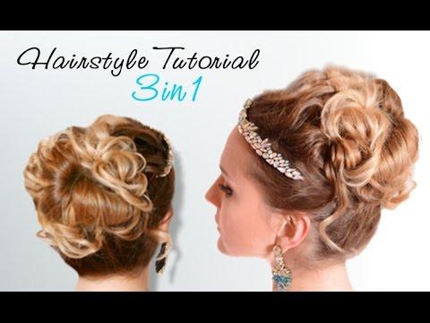 Быстрые Вечерние Прически 3в1 / Easy Hairstyle Tutorial / MixStyleCappuccino
