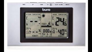 метеостанция Buro H209G обзор