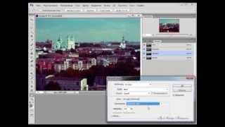 PhotoShop  Использование каналов для изменения цветовой гаммы изображения