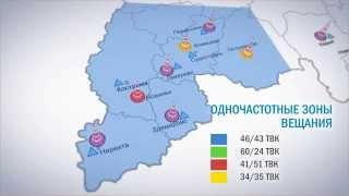 Вниманию телезрителей! Бесплатное цифровое телевещание в Костроме