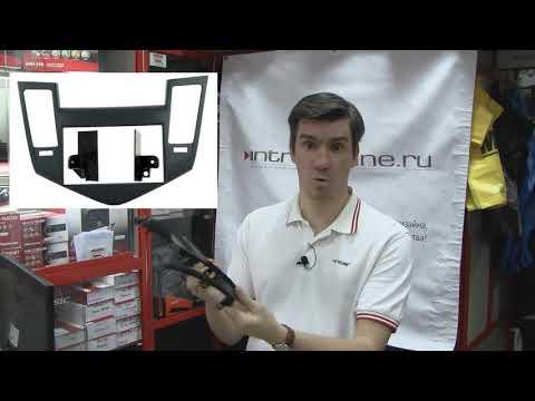 Как установить магнитолу в Chevrolet Cruze 2009+