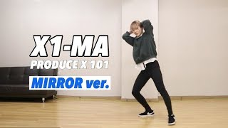 MIRROR ver PRODUCE X 101 지마 Full dance cover by Yu Kagawa