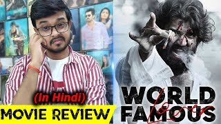 World Famous Lover Movie Review In Hindi | Vijay Deverakonda | By Crazy 4 Movie